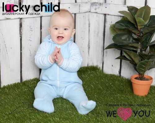 Комбинезон Lucky Child ПОЛОСКИ с капюшоном на молнии (арт. 4-13 голубой),размер 24 (74-80)