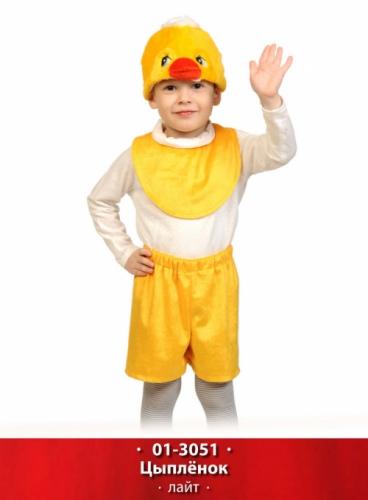 Карнавальный костюм Цыплёнок Лайт (манишка, шорты, маска) 3-5 лет