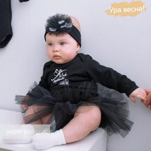 Комплект для девочки Клубника весна-осень Крошкин дом р.24 (рост 74-80см), черный