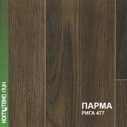 Линолеум Бытовой Комитекс Лин Парма 25-477 Рига 2,5 м