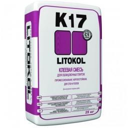 Клей Litokol K17 плиточный для наружных и внутренних работ 25 кг