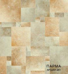 Линолеум Бытовой Комитекс Лин Парма 30-281 Аршан 3 м