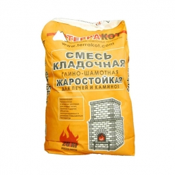Кладочная смесь Терракот печная глино-шамотная с содерж. глины каолиновой 99,9%, 20 кг