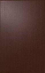 Плитка для стен Kerama Marazzi Диана 6199 25х40 коричневый
