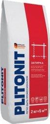 Затирка Plitonit Colorit Premium для швов до 15 мм усиленная армирующими волокнами светло-коричневая 2кг