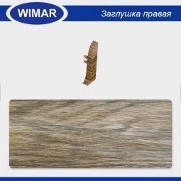 Заглушка торцевая правая Wimar 809 Дуб Эллора