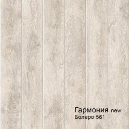 Линолеум Полукоммерческий Комитекс Лин Гармония 30-561D Болеро 3 м