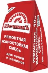 Смесь Печникъ для ремонта бытовых печей и каминов 10кг