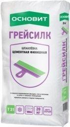 Шпатлевка Основит ГРЕЙСИЛК Т-31 цементная 20кг