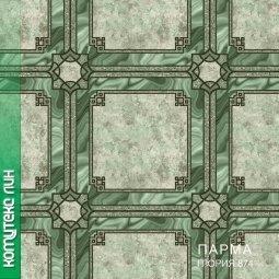 Линолеум Бытовой Комитекс Лин Парма 20-874 Глория 2 м