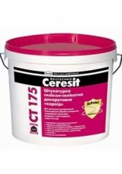 Штукатурка Ceresit СТ175 База силикатно-силиконовая