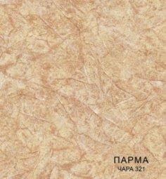 Линолеум Бытовой Комитекс Лин Парма 35-321 Чара 3,5 м рулон