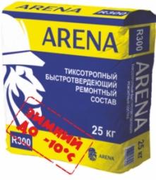Гидроизоляционная смесь Arena RepairMaster R300 зимний, 25 кг