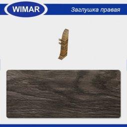 Заглушка торцевая правая Wimar 823 Дуб Каменный