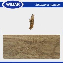 Заглушка торцевая правая Wimar 817 Дуб Обыкновенный