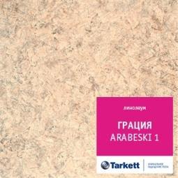 Линолеум бытовой Tarkett Грация Arabeski 1 4 м