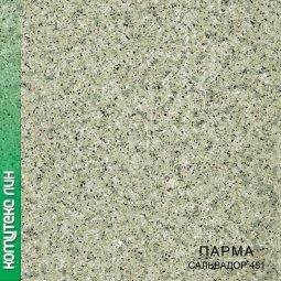 Линолеум Бытовой Комитекс Лин Парма 20-452 Сальвадор 2 м