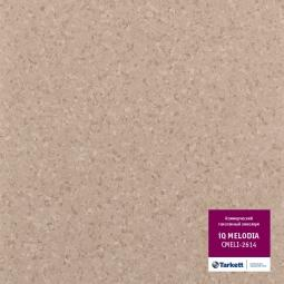 Линолеум коммерческий гомогенный Tarkett IQ Melodia CMELI-2614 2 м