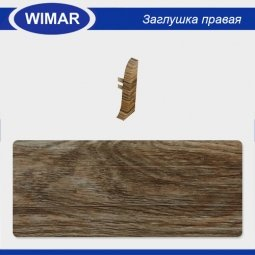 Заглушка торцевая правая Wimar 820 Дуб Асплен