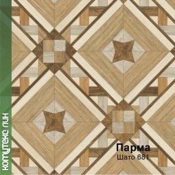 Линолеум Бытовой Комитекс Лин Парма 30-681 Шато 3 м
