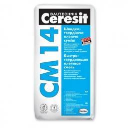 Клей Ceresit CM14 Extra для керамической плитки и керамогранита 25 кг