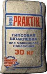 Шпатлевка Bergauf Praktik гипсовая для машинного нанесения 30 кг