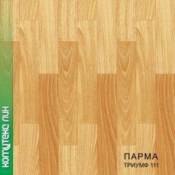 Линолеум Бытовой Комитекс Лин Парма 25-111 Триумф 2,5 м