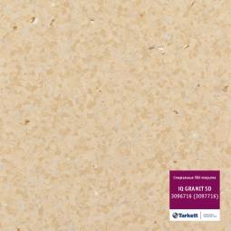 Линолеум антистатический Tarkett IQ Granit SD № 716 2 м