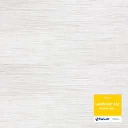 Ламинат Tarkett LaminArt 832 Белый Крап 32 класс 8 мм