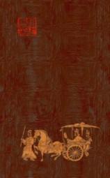 Декор Нефрит-керамика Оттава 04-01-1-11-03-15-103-2 50x31 Коричневый
