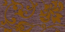 Декор Нефрит-керамика Ваниль 04-01-1-08-03-15-720-1 40x20 Коричневый