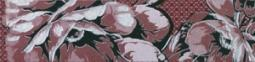 Бордюр Нефрит-керамика Аллегро 05-01-1-52-03-47-100-1 20x5 Бордовый
