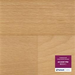 Линолеум коммерческий гетерогенный Tarkett Acczent Pro Beech 1 4 м