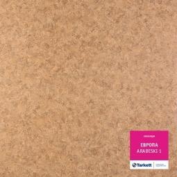 Линолеум бытовой Tarkett Европа Arabeski 1 4 м