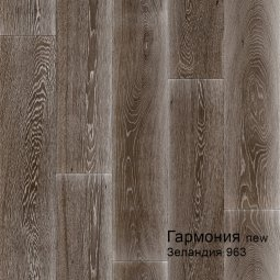 Линолеум Полукоммерческий Комитекс Лин Гармония 30-963D Зеландия 3 м