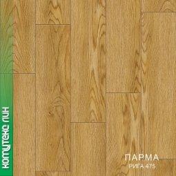 Линолеум Бытовой Комитекс Лин Парма 20-475 Рига 2 м