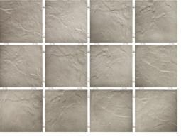 Плитка для стен Kerama Marazzi Юката 1143 9.9х9.9