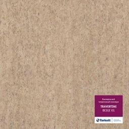 Линолеум коммерческий гетерогенный Tarkett Travertine Beige 01 4 м рулон