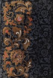 Вставка Уралкерамика Хохлома ВС7ХМ208 24,9x36,4