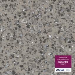 Линолеум коммерческий гетерогенный Tarkett Acczent Pro 100003 4 м