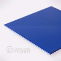 Керамогранит Уральский Гранит UF025 Насыщенно-синий 60х60 Матовый