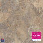 Линолеум полукоммерческий Tarkett Idylle Nova Plato 2 3 м