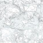 Плитка для пола Cersanit Emperador EM4E052-41 белый 44x44