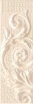 Декор Italon Element Silk Брик Делюкс 8х24