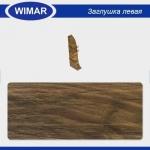 Заглушка левая и правая Wimar 804 Дуб Викторианский 58мм (2шт)