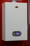 Котел газовый Arderia B18 20 кВт