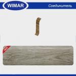 Соединитель Wimar 832 Дуб Ведре 58мм (2шт)