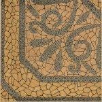Плитка для пола Береза-керамика Эдем бежевая 42х42